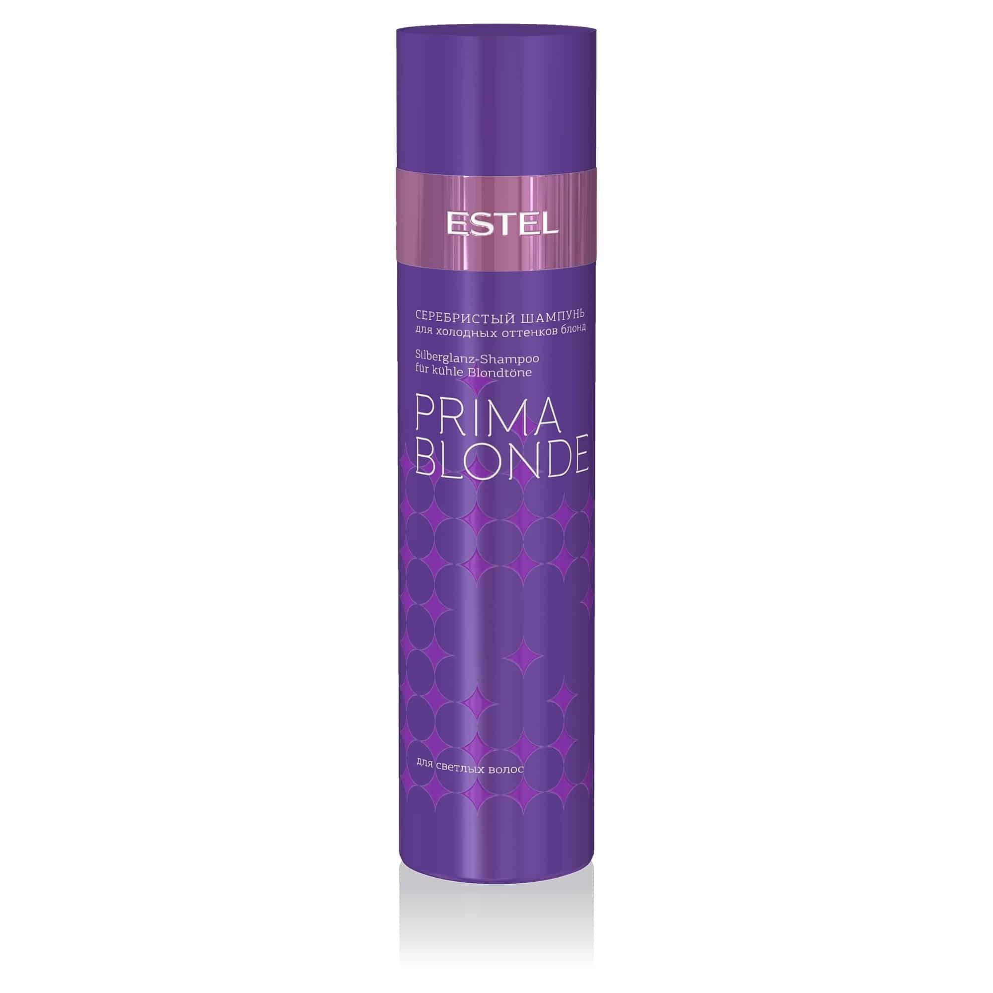 ESTEL PRIMA BLONDE Silberglanz-Shampoo