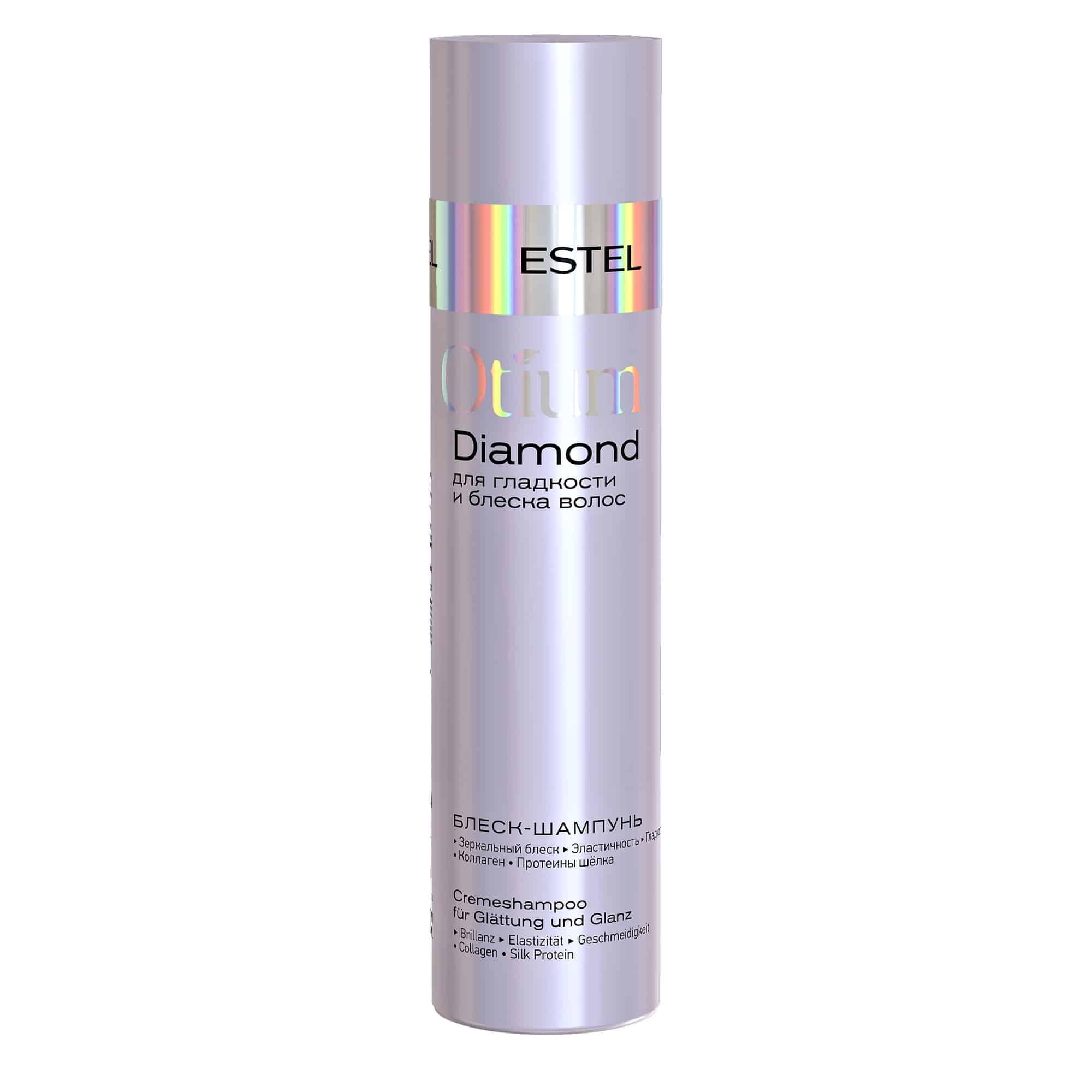 OTIUM DIAMOND Cremeshampoo für Glättung und Glanz