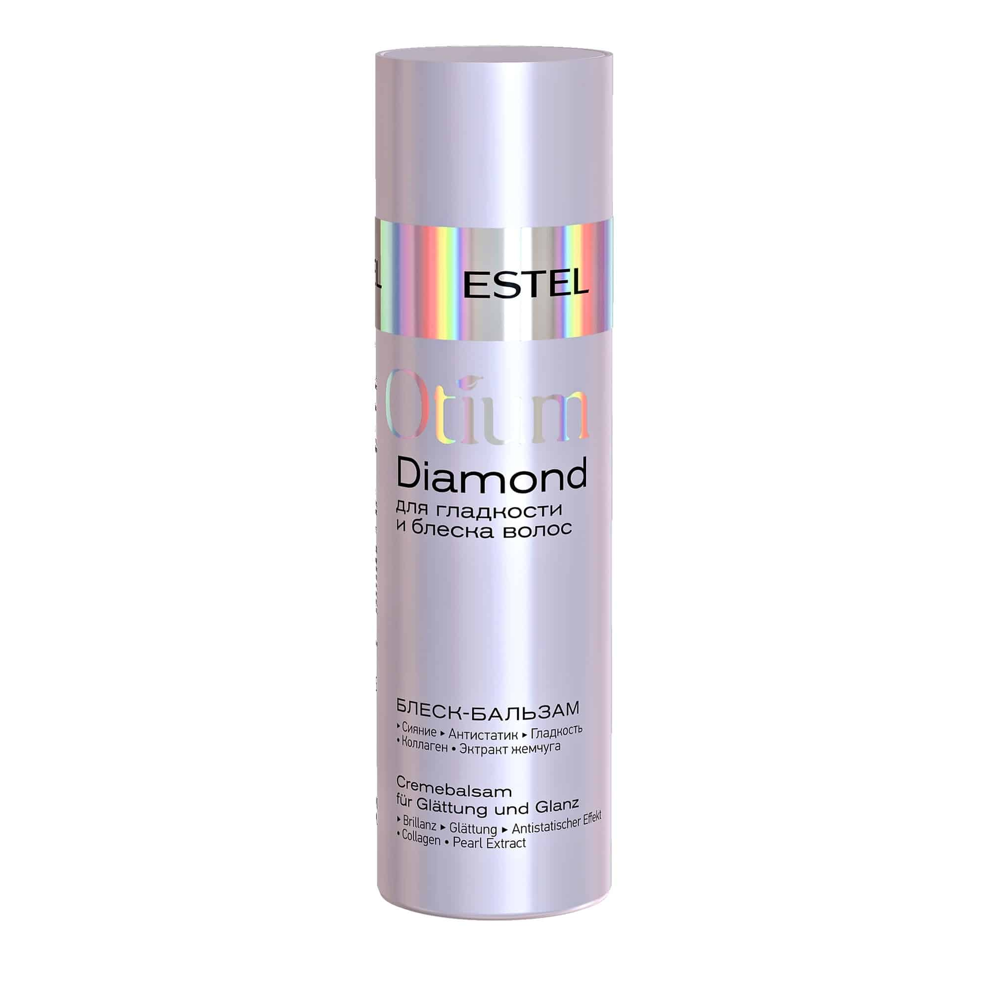 Крем-бальзам OTIUM DIAMOND для разглаживания и сияния кожи