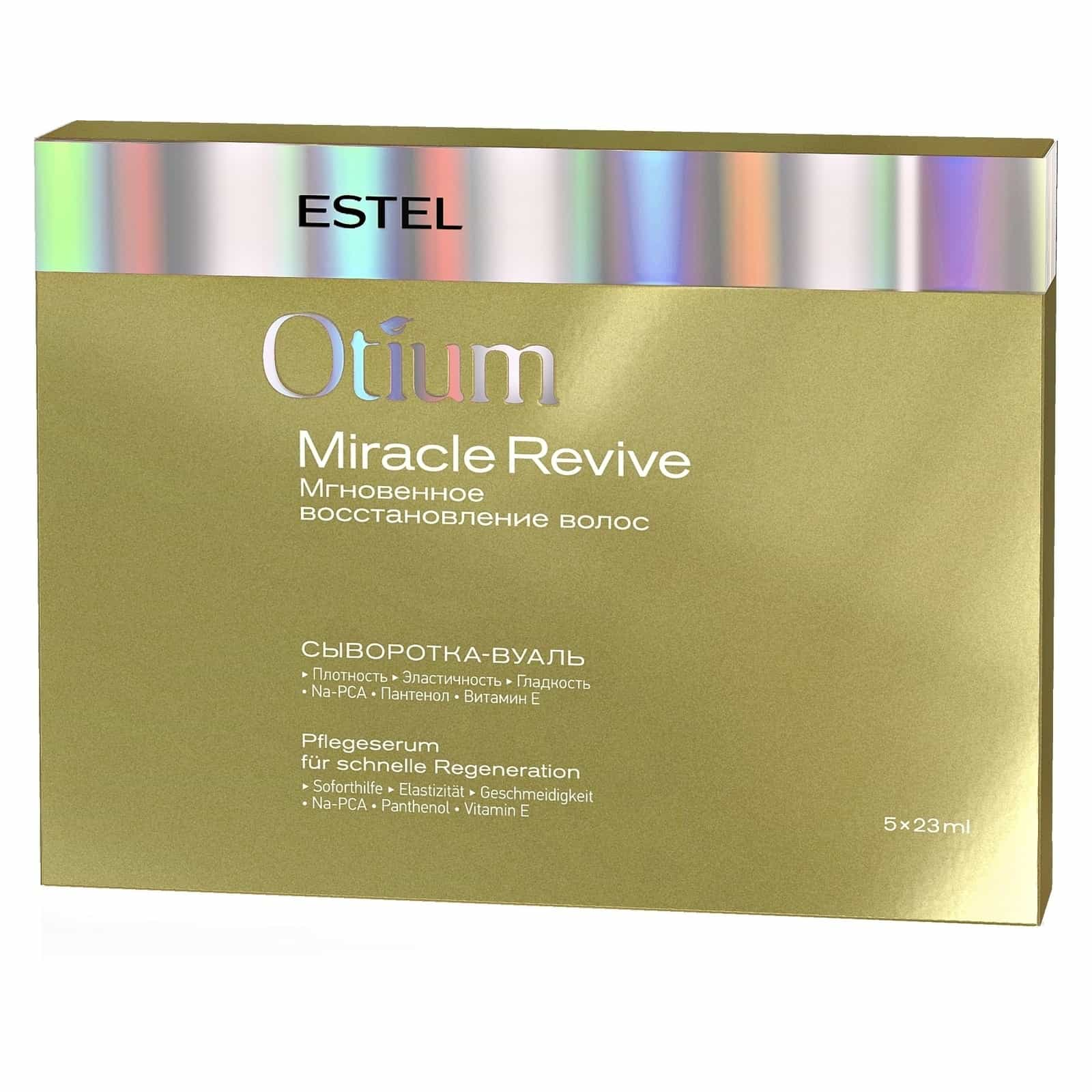 Otium Miracle Revive Pflegeserum für schnelle Regeneration von ESTEL
