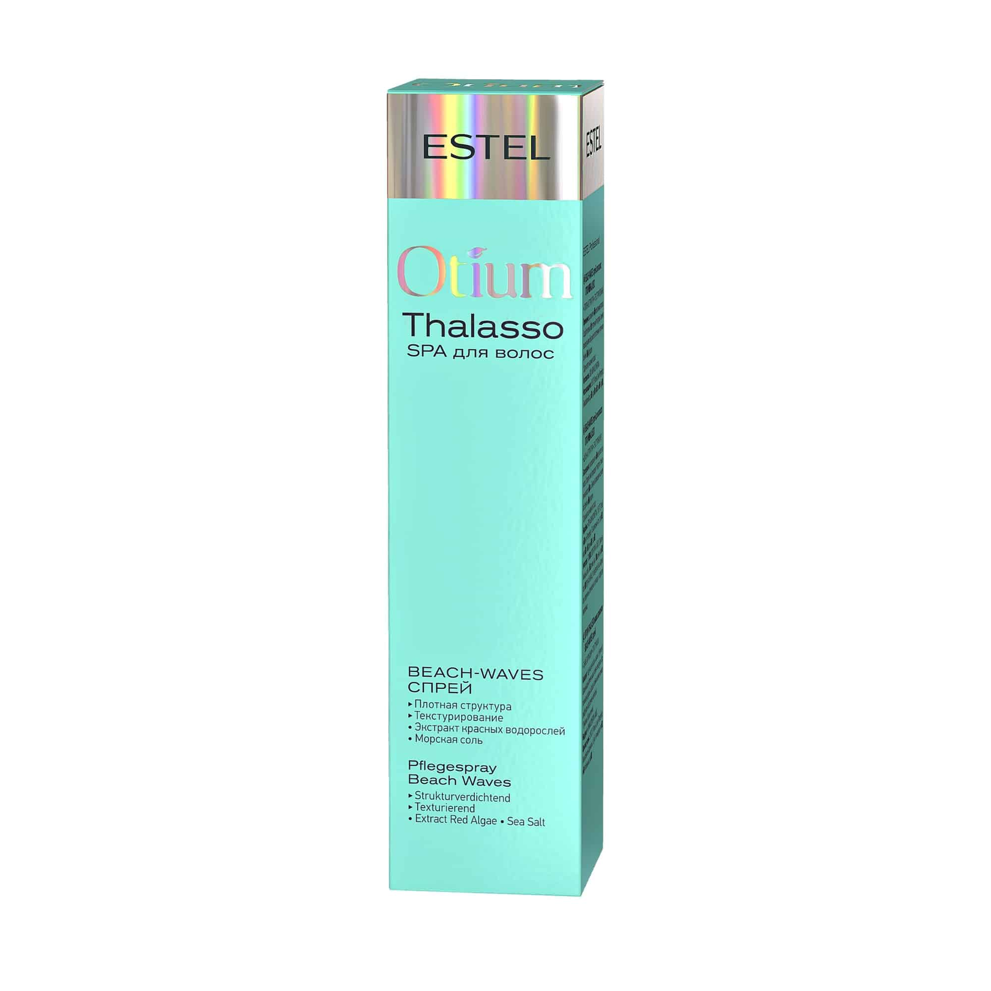 Otium Thalasso Pflegespray Beach Waves von ESTEL